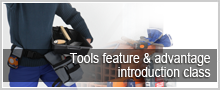 Tools feature & advantage introduction class