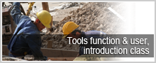 Tools function & user,  introduction class
