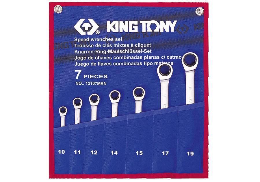 7件式 快速棘輪扳手組  KING TONY  12107MRN, 永安實業工具購物網