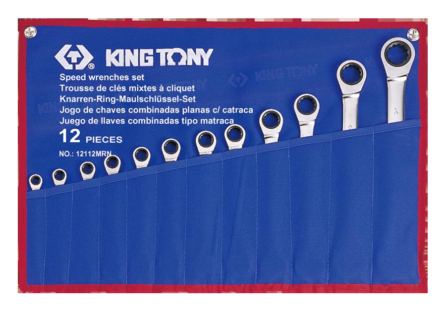 12件式 快速棘輪扳手組  KING TONY  12112MRN, 永安實業工具購物網