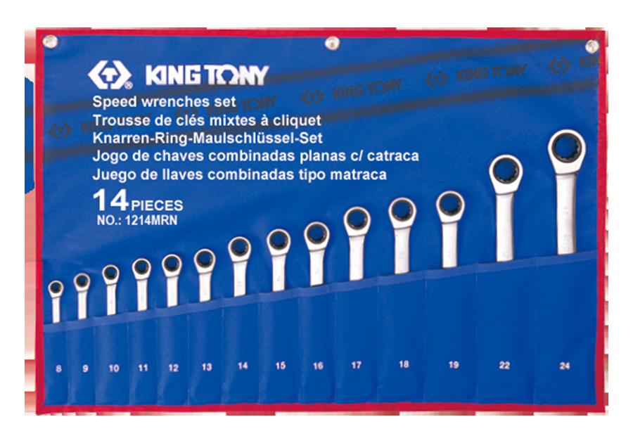 14件式 快速棘輪扳手組  KING TONY  12114MRN, 永安實業工具購物網