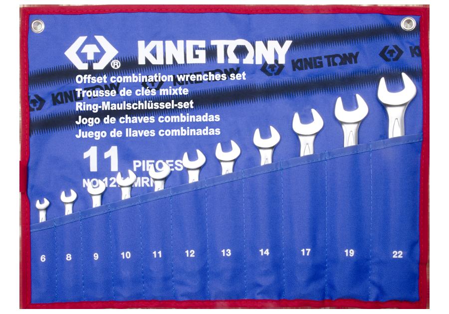 11件式 複合扳手組 | KING TONY | 1271MRN