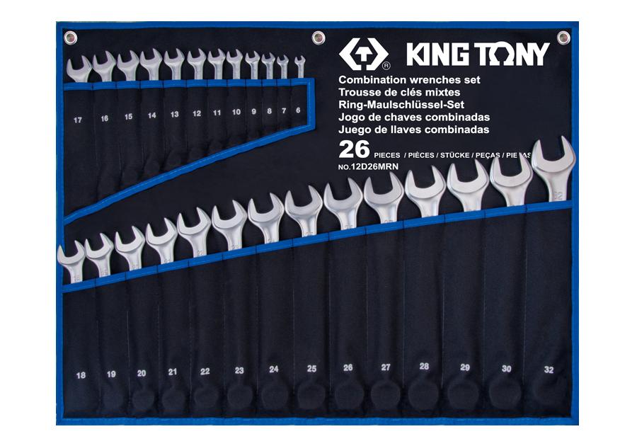 26件式 輕量化複合扳手組  KING TONY  12D26MRN, 永安實業工具購物網