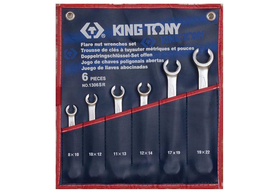 6件式 煞車油管扳手組 | KING TONY | 1306SR