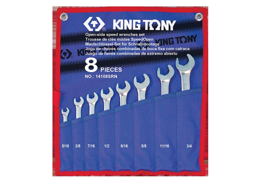 8件式 英制開口快速扳手組  KING TONY  14108SRN, 永安實業工具購物網