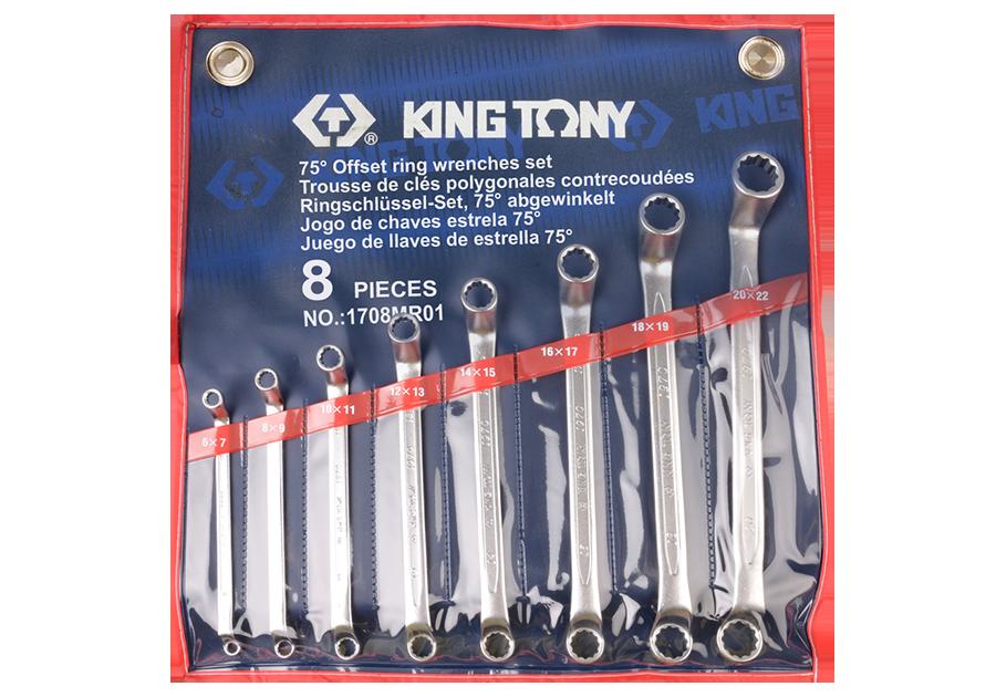8件式 75°雙梅扳手組  KING TONY  1708MR01, 永安實業工具購物網