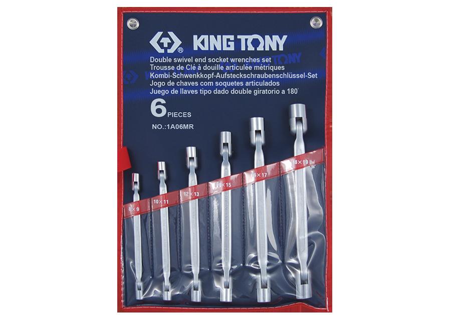 6件式 雙套筒扳手組  KING TONY  1A06MR, 永安實業工具購物網