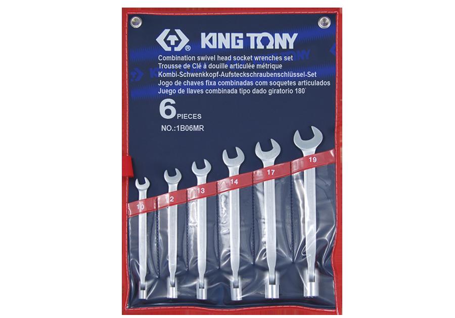 6件式 開口套筒扳手組  KING TONY  1B06MR, 永安實業工具購物網