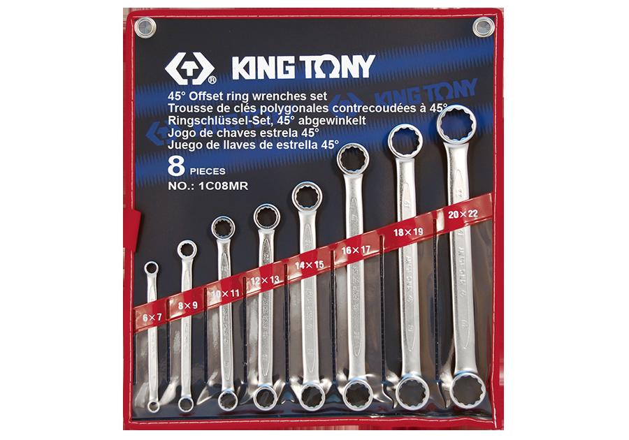 8件式 平雙梅花扳手組  KING TONY  1C08MR, 永安實業工具購物網