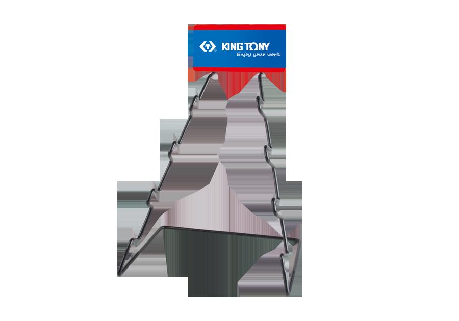 扭力扳手展示架  KING TONY  87153, 永安實業工具購物網