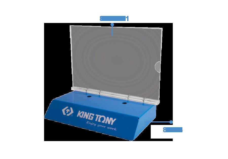 氣動扳手展示架  KING TONY  87154, 永安實業工具購物網