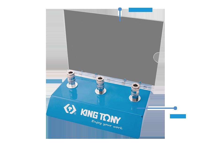 氣動扳手展示架組  KING TONY  87156A, 永安實業工具購物網