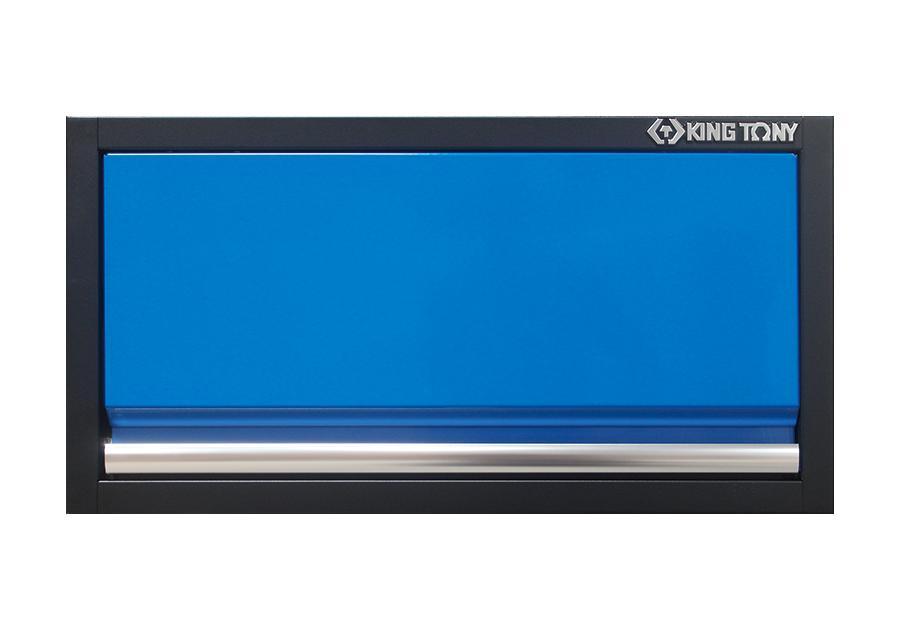吊櫃(黑藍)  KING TONY  87D11-01A-KB, 永安實業工具購物網