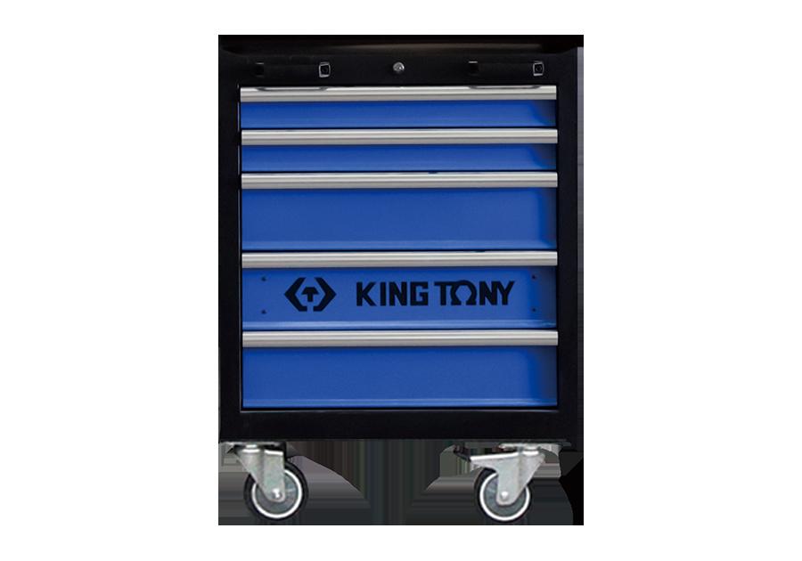 五抽 下層櫃(黑藍)  KING TONY  87D21-12A-KB, 永安實業工具購物網