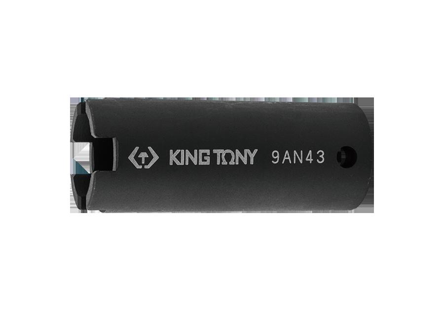 "1/2""DR. Man & Benz柴油噴油閥套筒 | KING TONY | 9AN43"