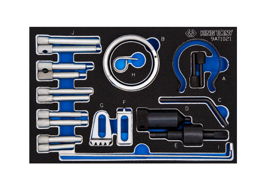 引擎正時工具-汽油(PSA PEUGEOT CITROËN)  KING TONY  9AT1021E, 永安實業工具購物網