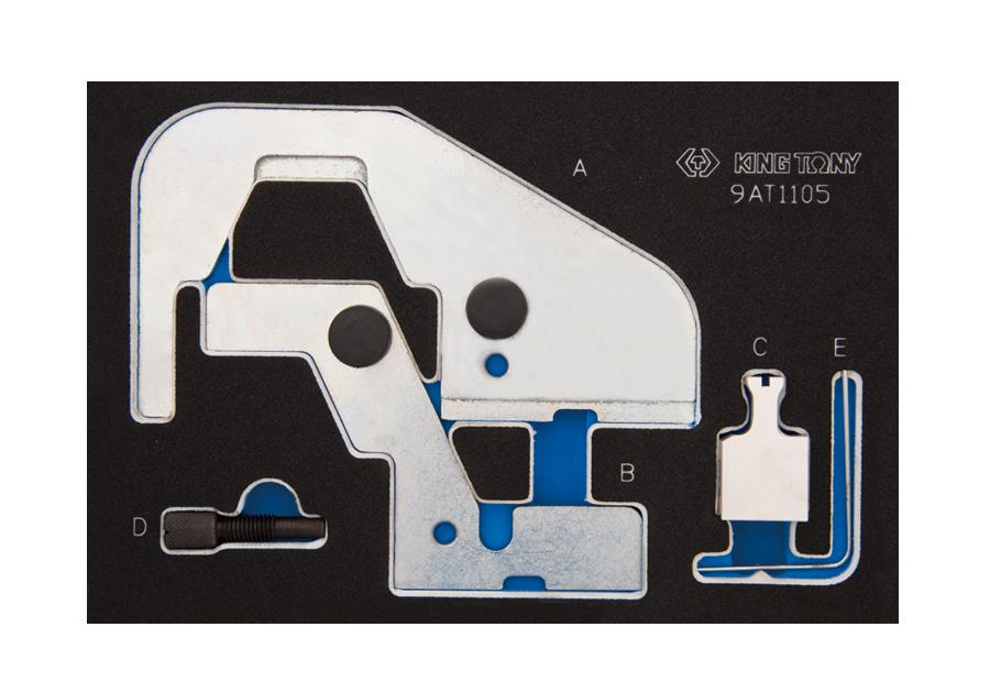 正時固定工具-汽油(Ford 2.0) | KING TONY | 9AT1105E