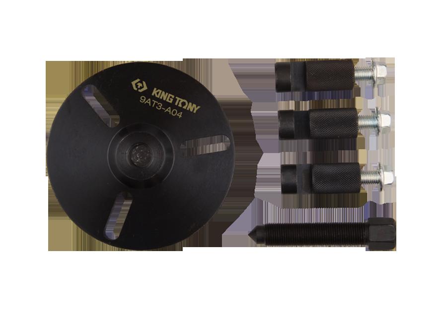 凸輪軸鏈盤拔卸組  KING TONY  9AT3-A04, 永安實業工具購物網
