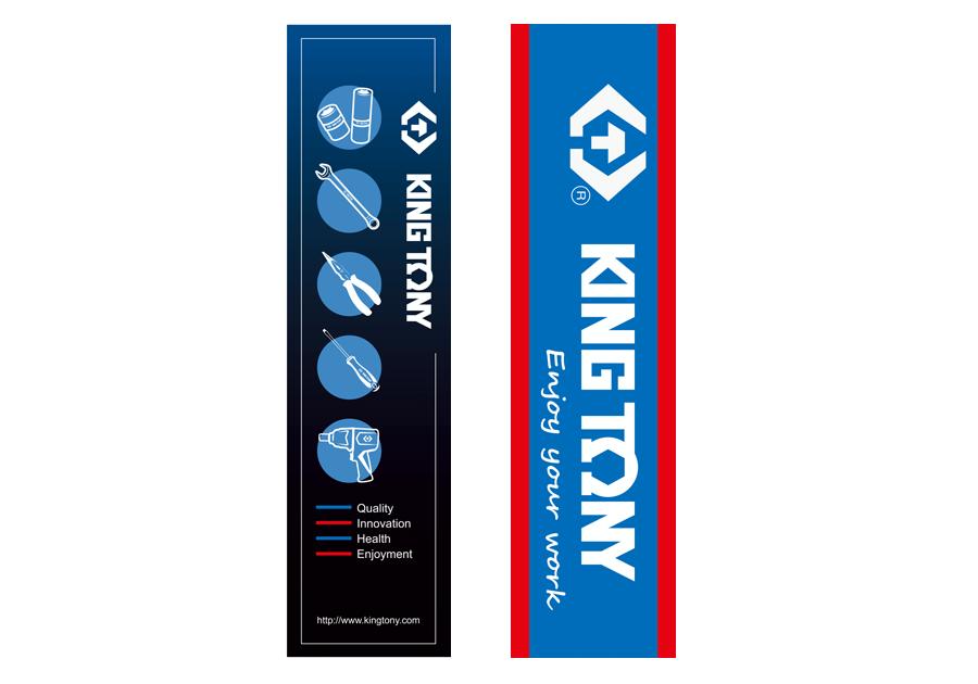 展示架側板  KING TONY  ADVT-02, 永安實業工具購物網